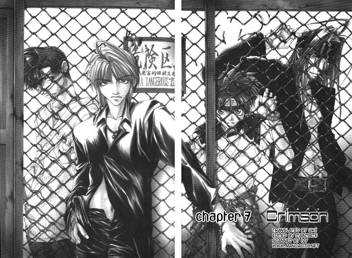 Saiyuki 7 Page 2