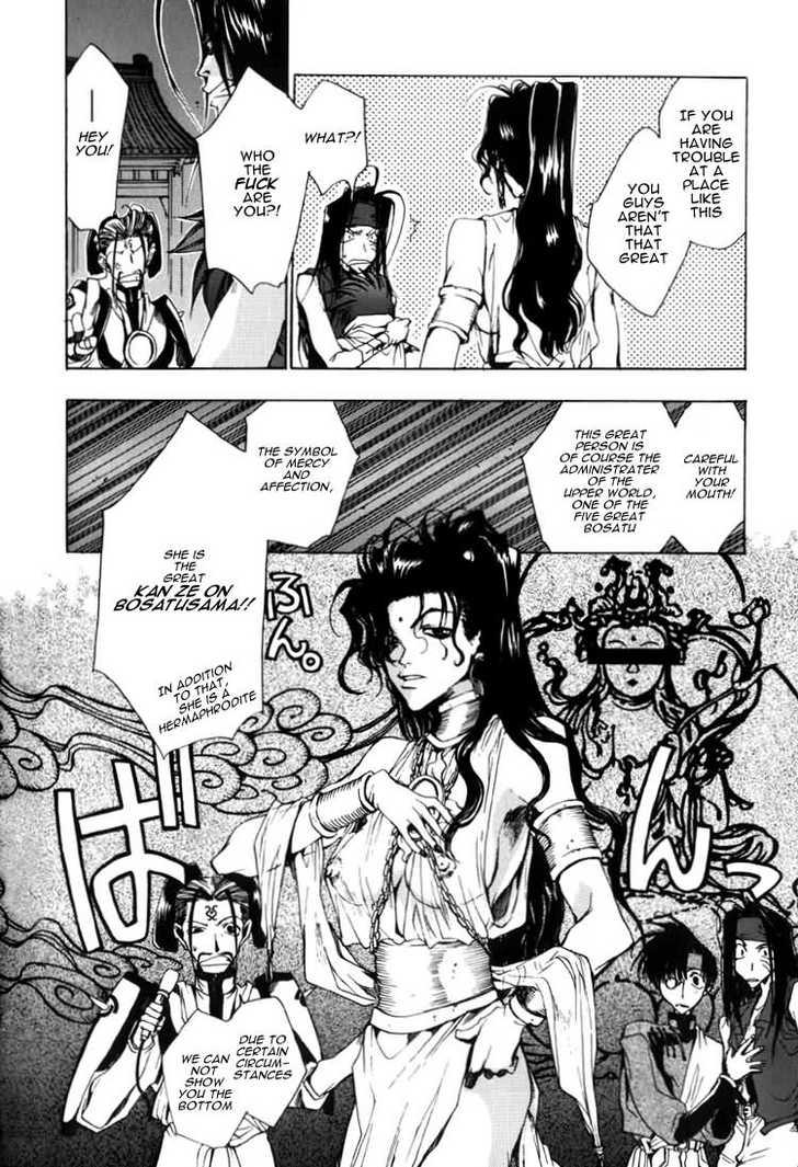Saiyuki 13 Page 3