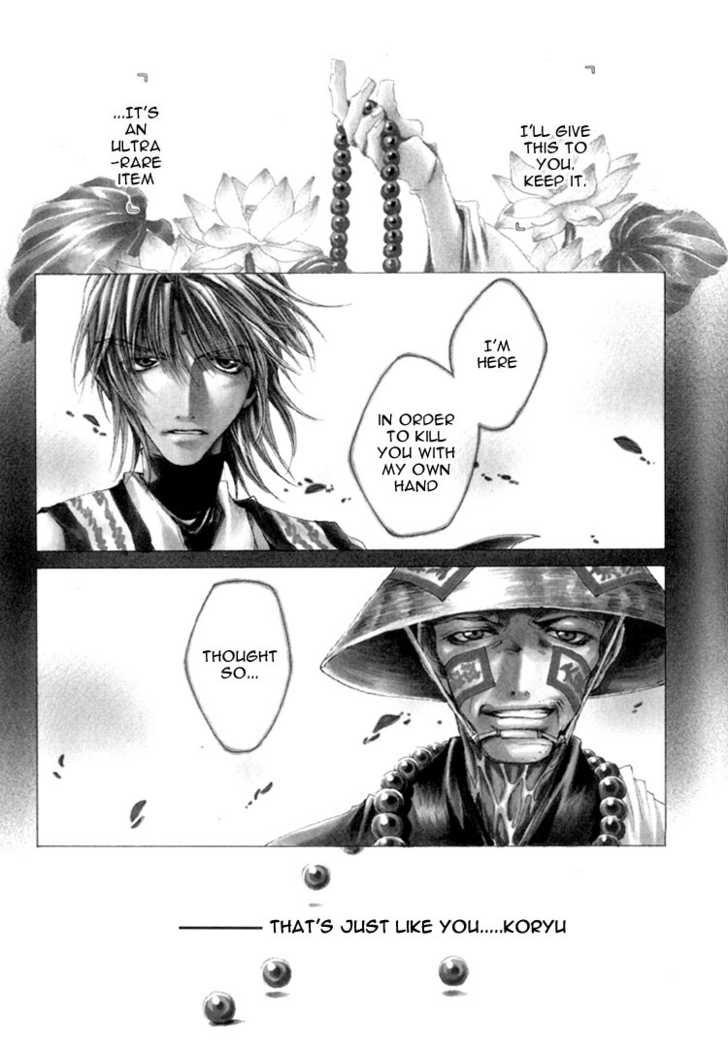 Saiyuki 14 Page 1