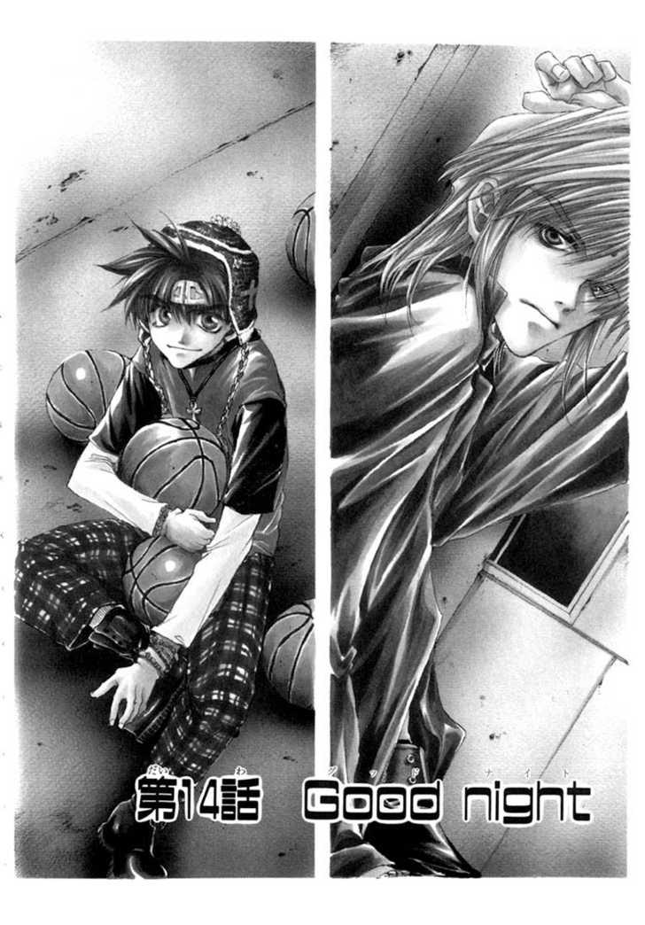 Saiyuki 14 Page 2