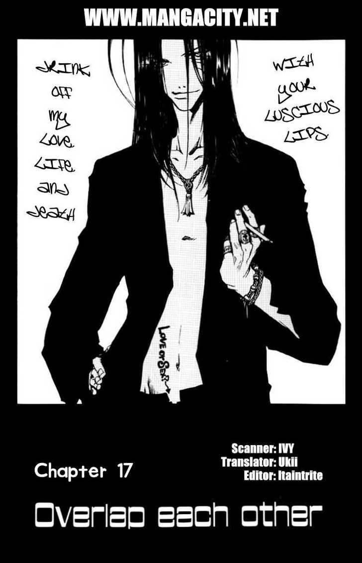 Saiyuki 17 Page 1