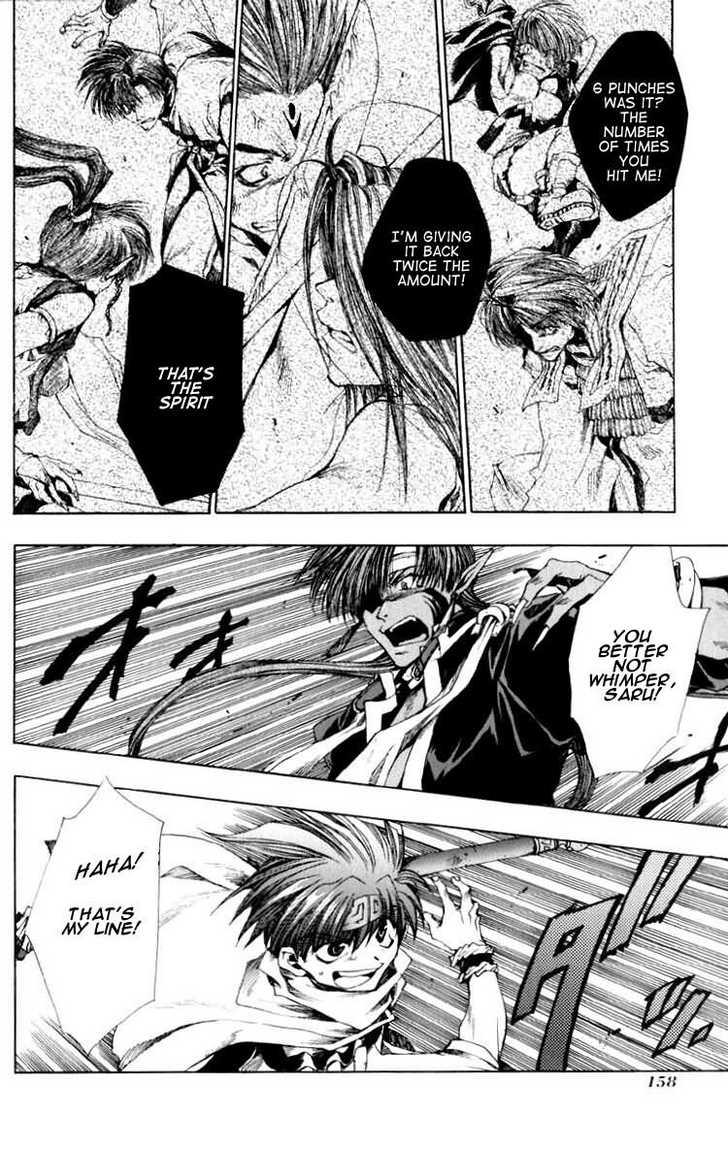 Saiyuki 17 Page 2
