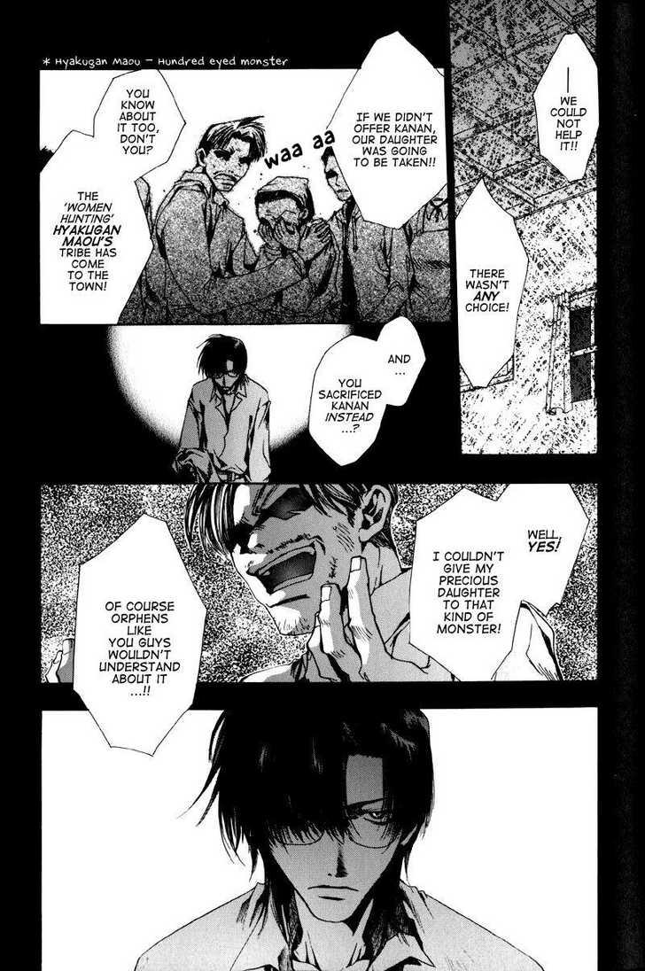 Saiyuki 19 Page 3