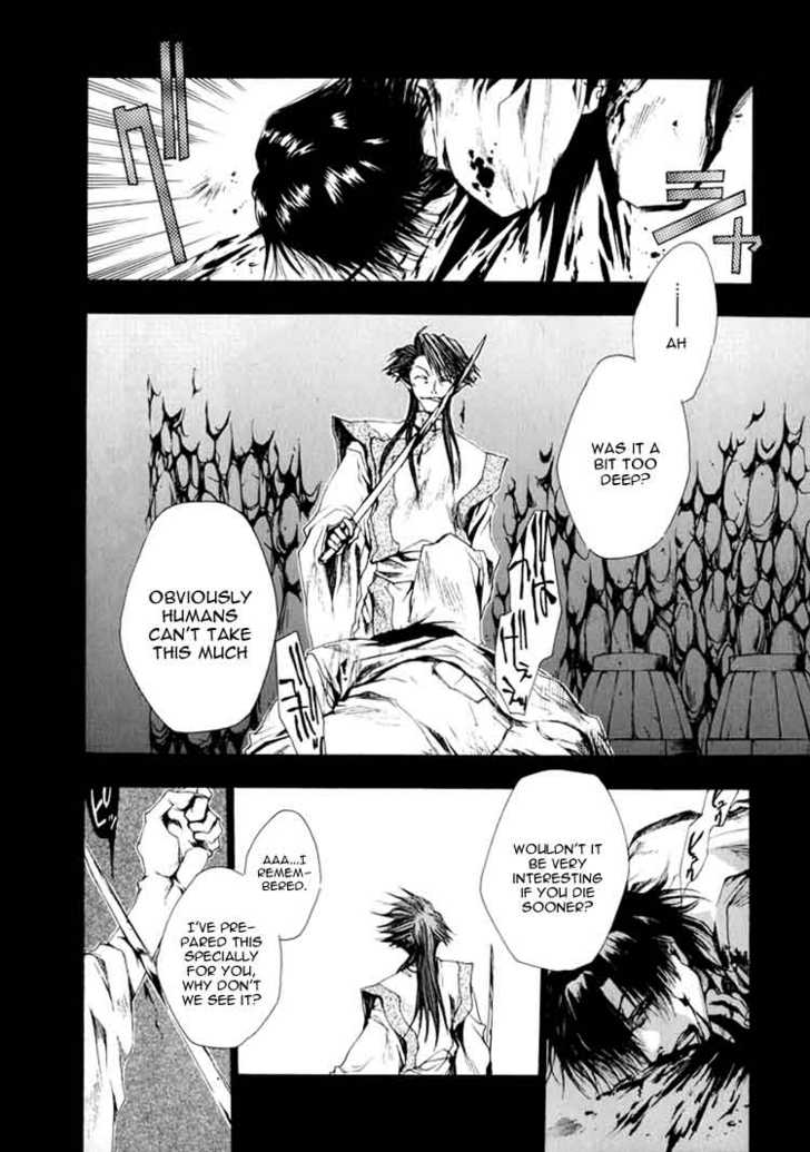 Saiyuki 22 Page 2