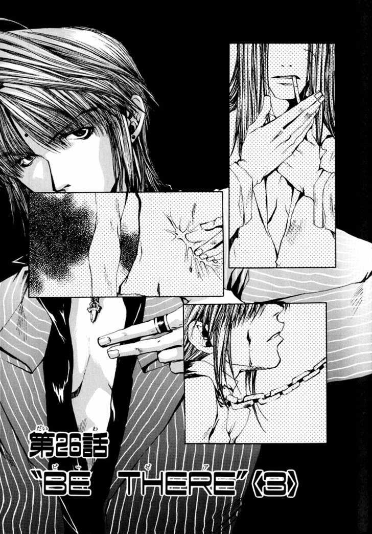 Saiyuki 26 Page 1