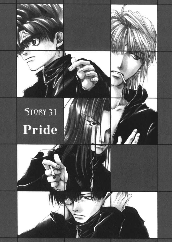 Saiyuki 31 Page 1