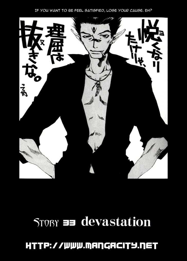 Saiyuki 33 Page 1