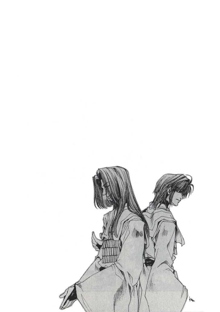 Saiyuki 36 Page 2