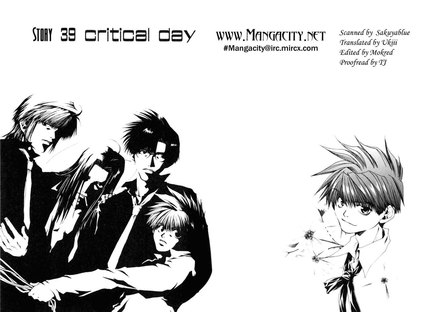 Saiyuki 39 Page 1