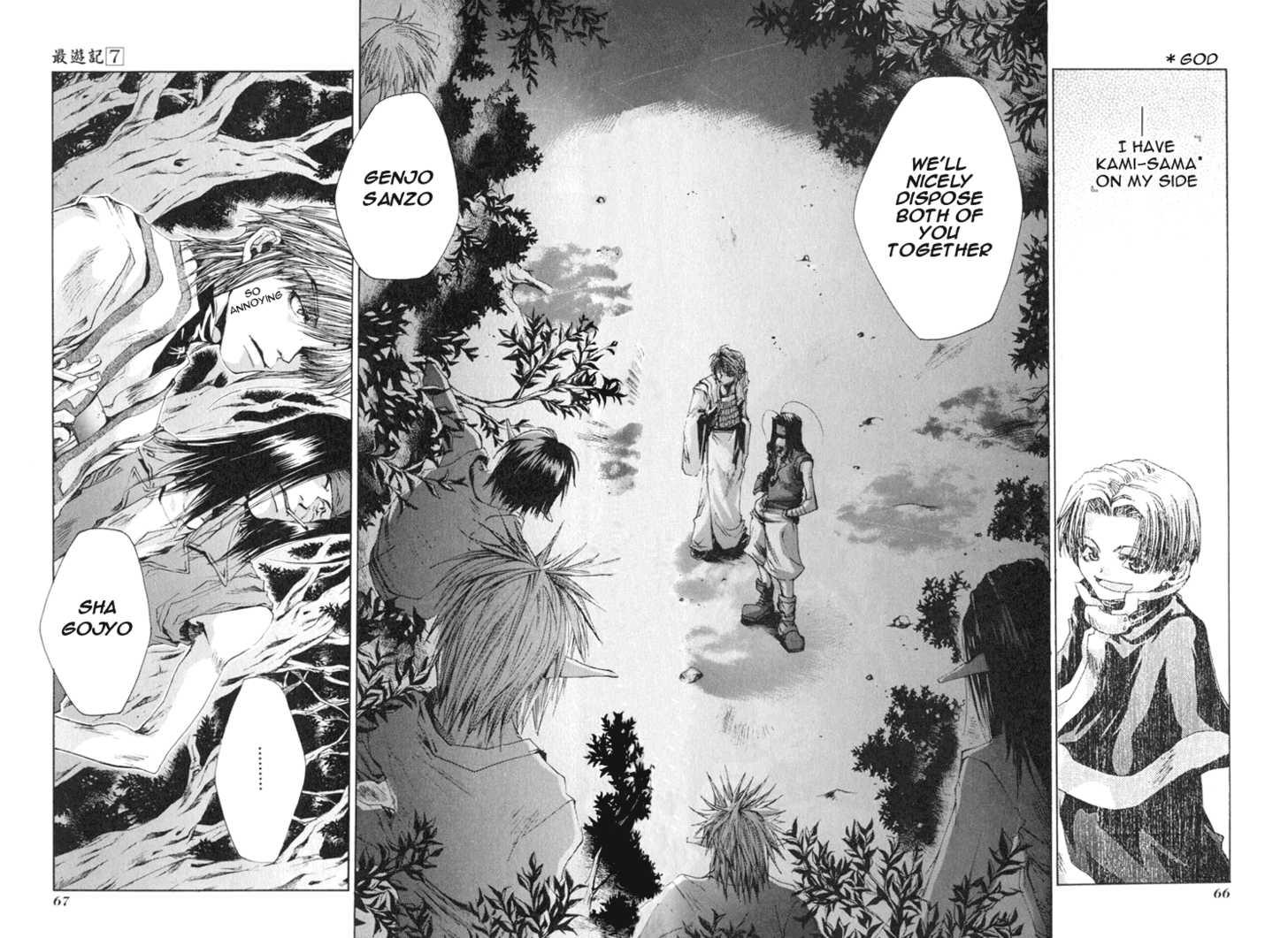 Saiyuki 39 Page 2