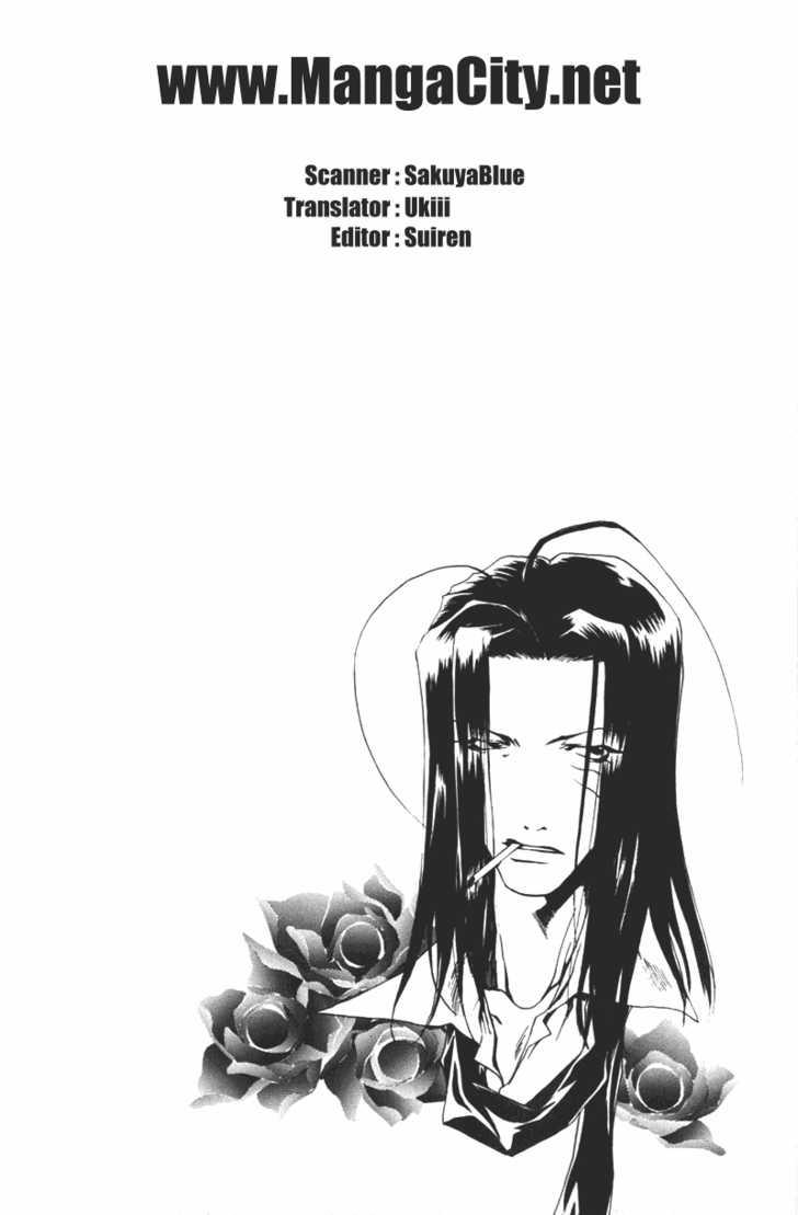 Saiyuki 41 Page 2