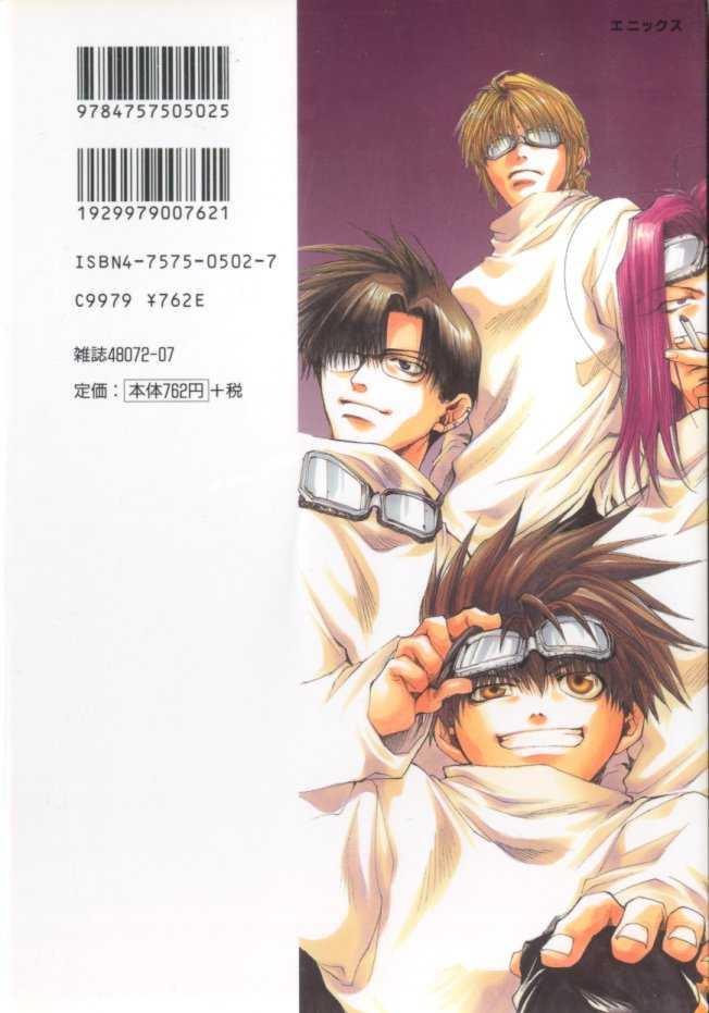 Saiyuki 43 Page 2