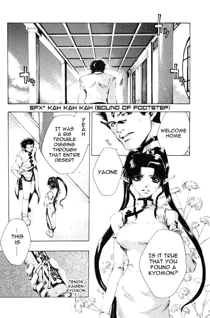 Saiyuki 44 Page 2