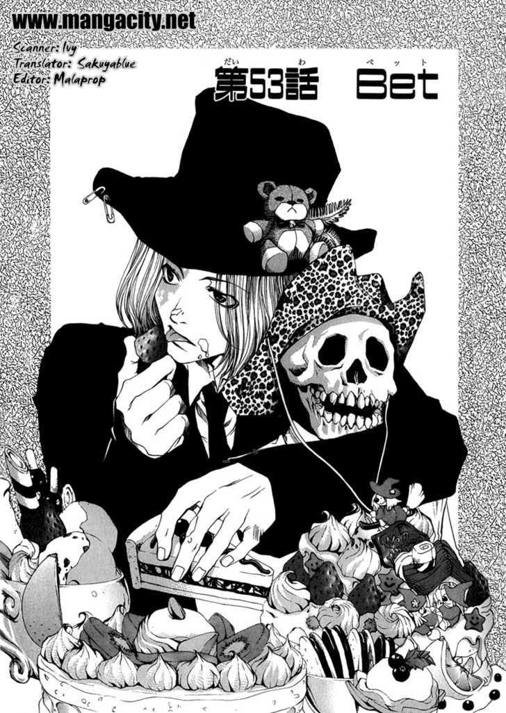 Saiyuki 53 Page 1