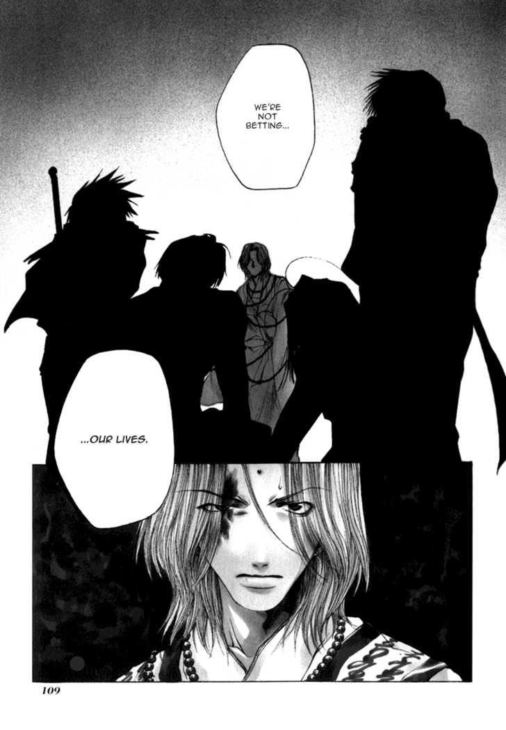 Saiyuki 54 Page 1