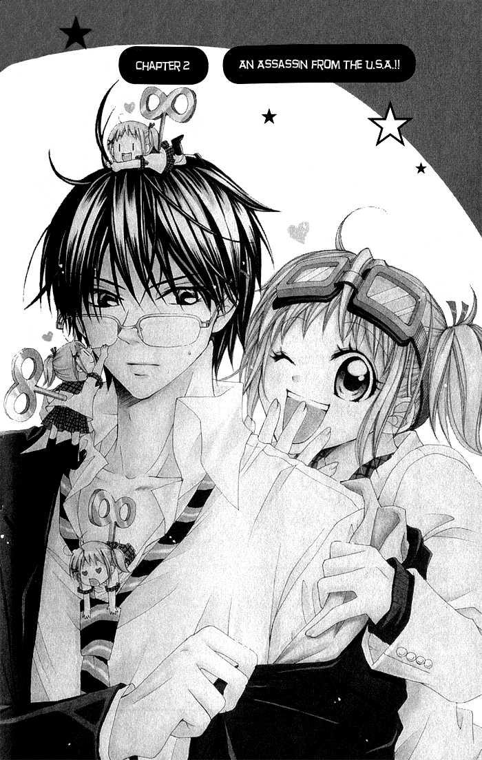 Hatsumei Princess 2 Page 2