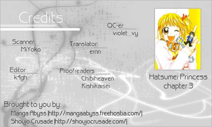Hatsumei Princess 3 Page 1