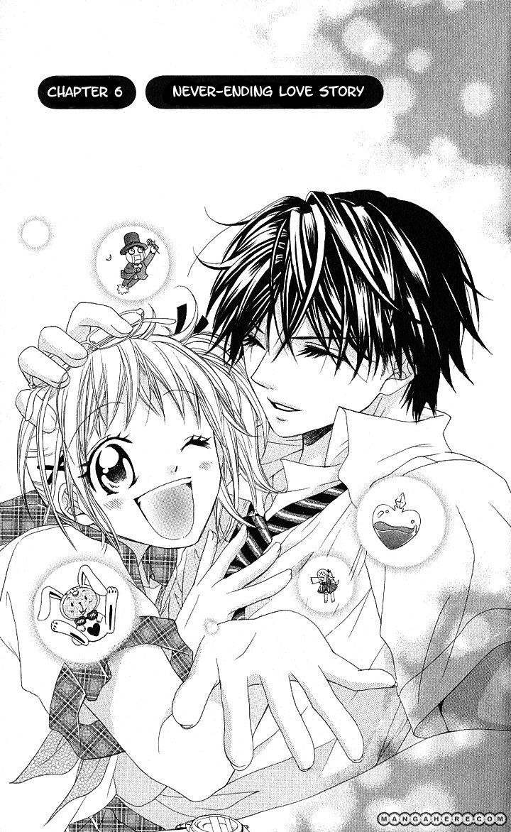 Hatsumei Princess 6 Page 1