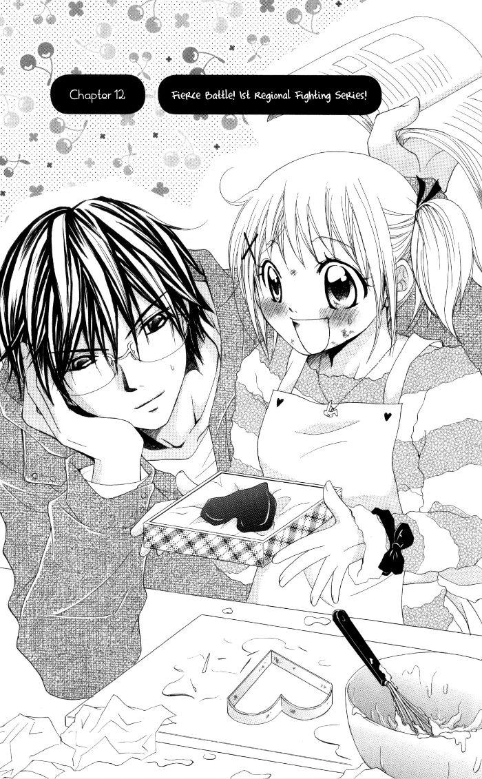Hatsumei Princess 12 Page 2