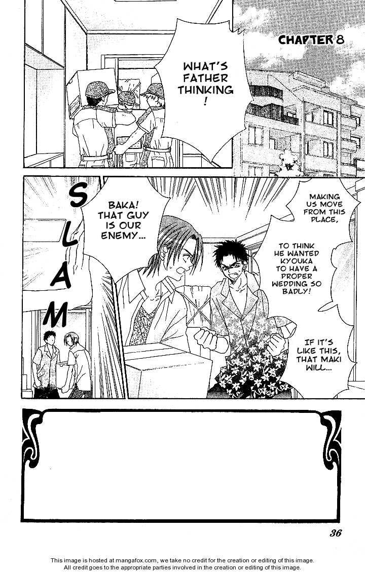 Hanashite Nante Agenai yo 8 Page 2
