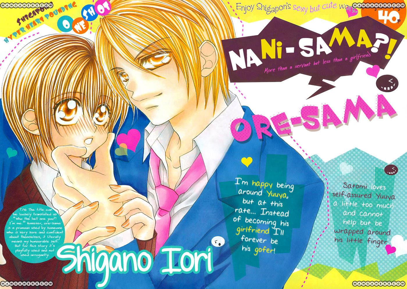 Hanashite Nante Agenai yo 10 Page 2