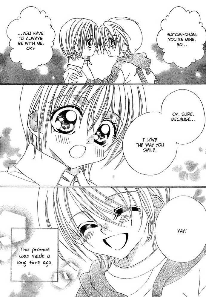 Hanashite Nante Agenai yo 10 Page 3