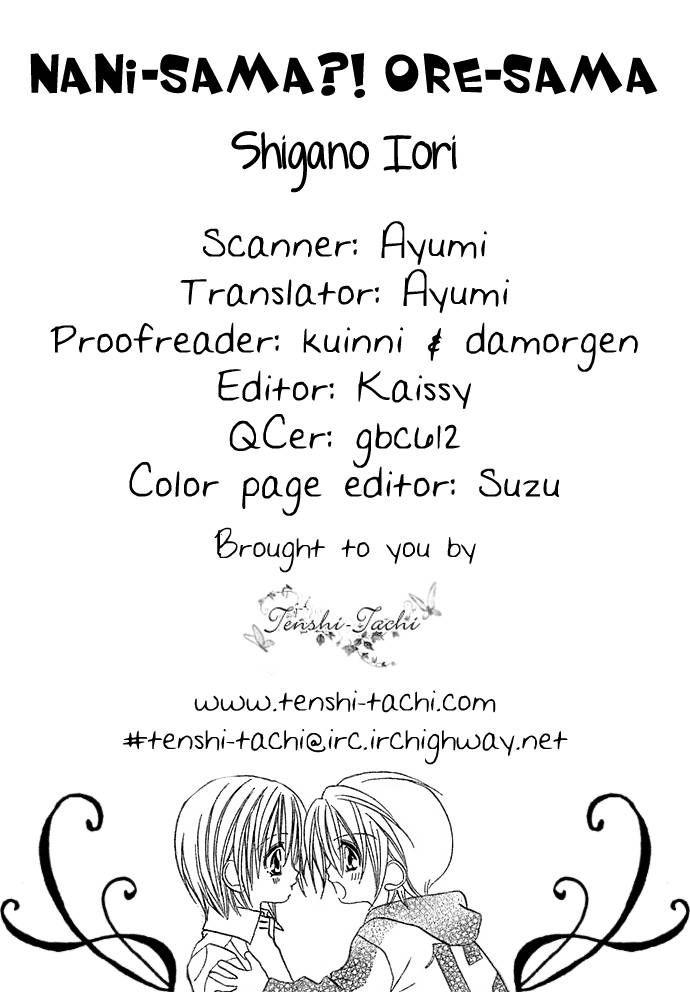 Hanashite Nante Agenai yo 11 Page 2