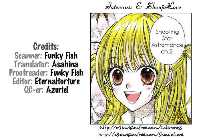 Ryuusei Astromance 2 Page 1
