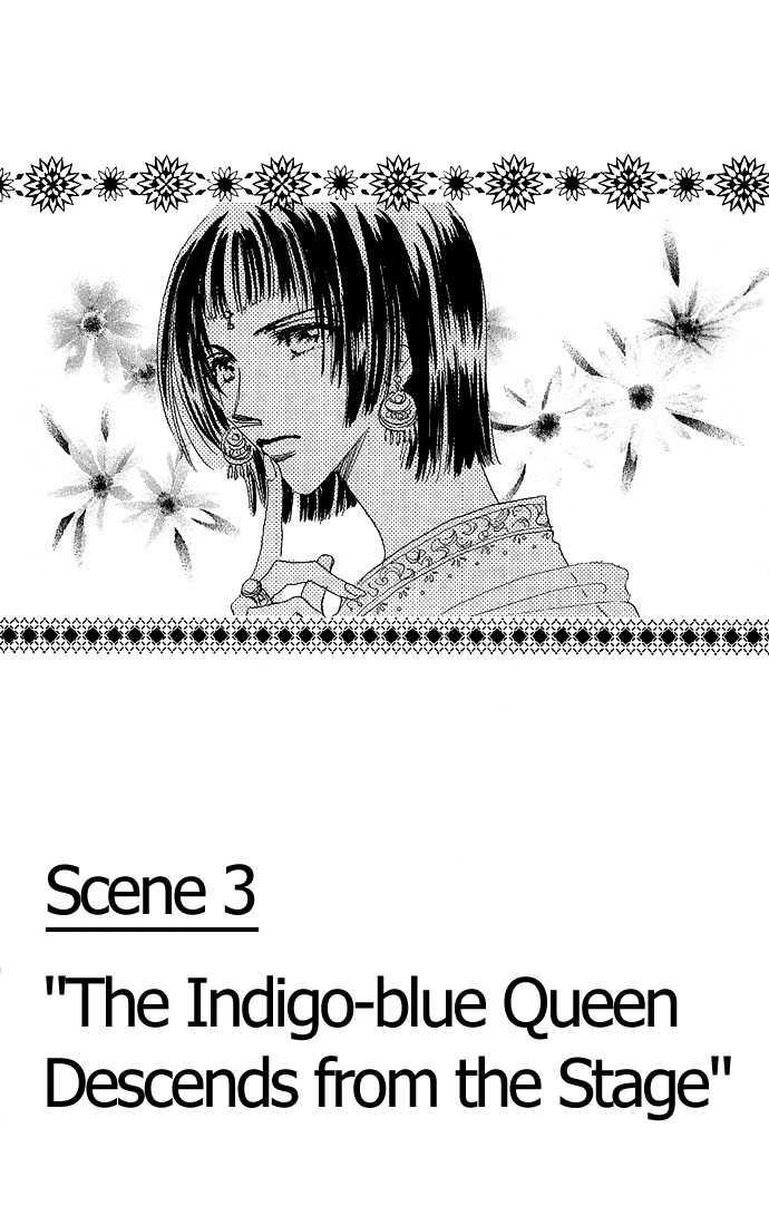 Ai no Joou 3 Page 3