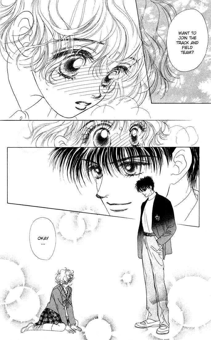 Garasu no Kodou 1.2 Page 2