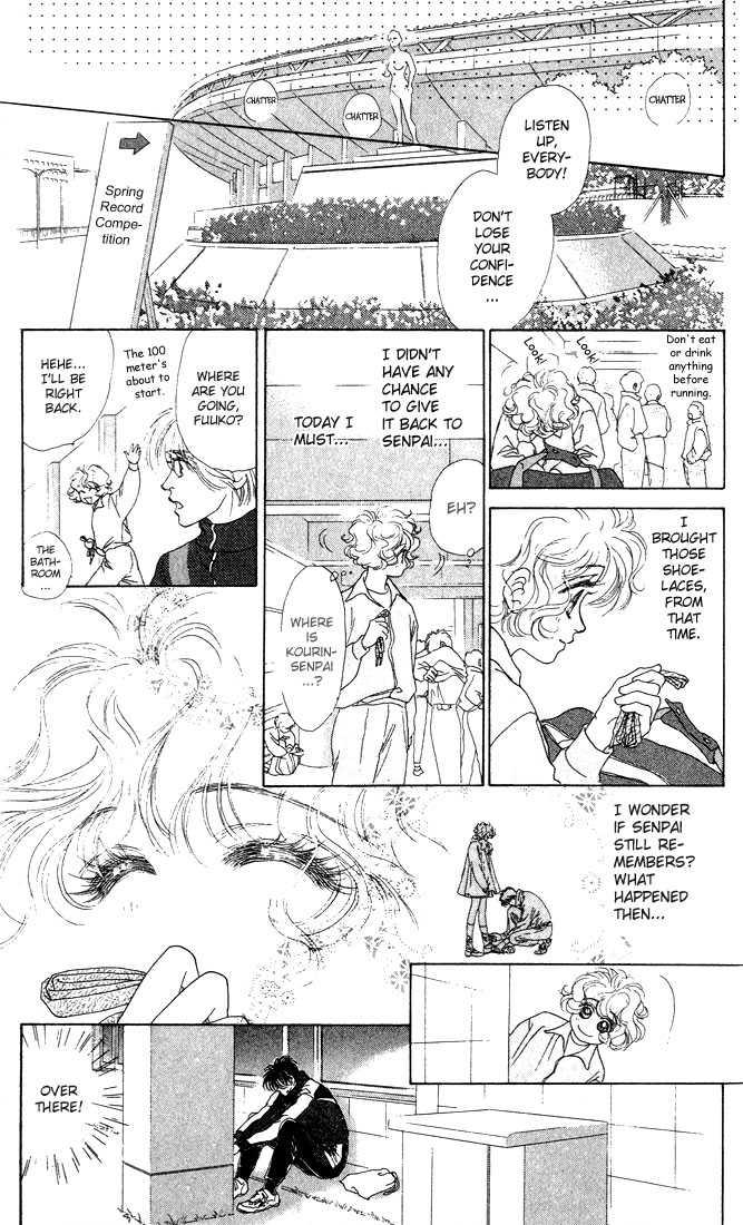 Garasu no Kodou 1.3 Page 1