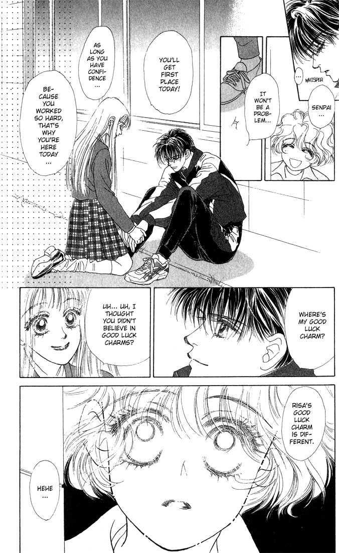 Garasu no Kodou 1.3 Page 2