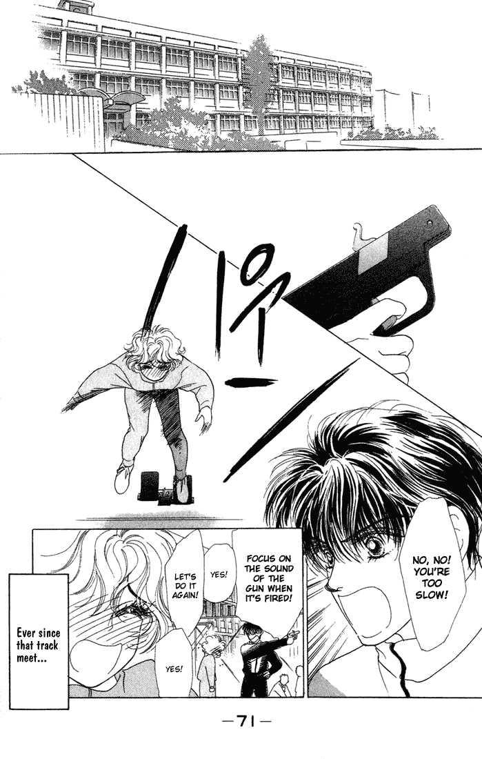Garasu no Kodou 2 Page 2