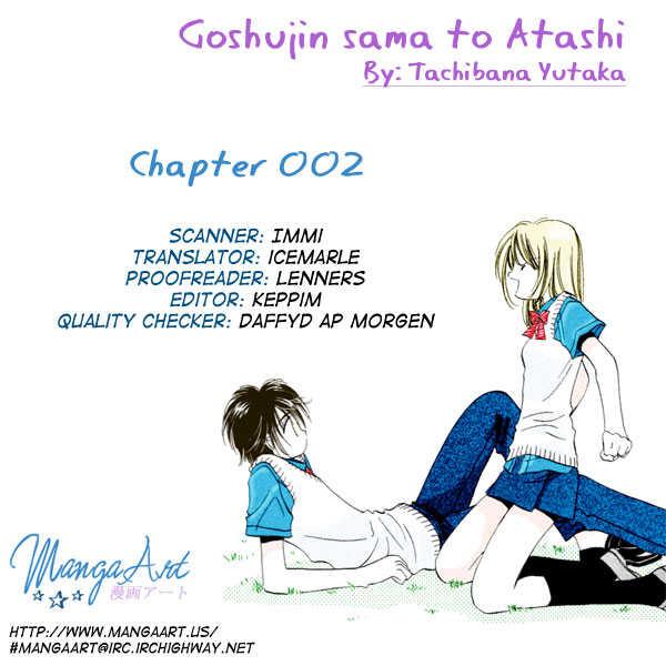 Goshujin-sama to Atashi 2 Page 1