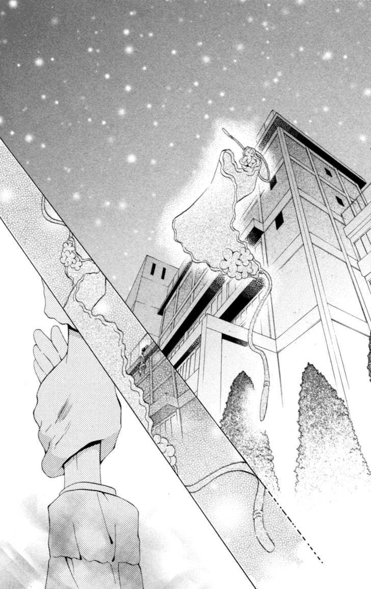 Goshujin-sama to Atashi 3.4 Page 2