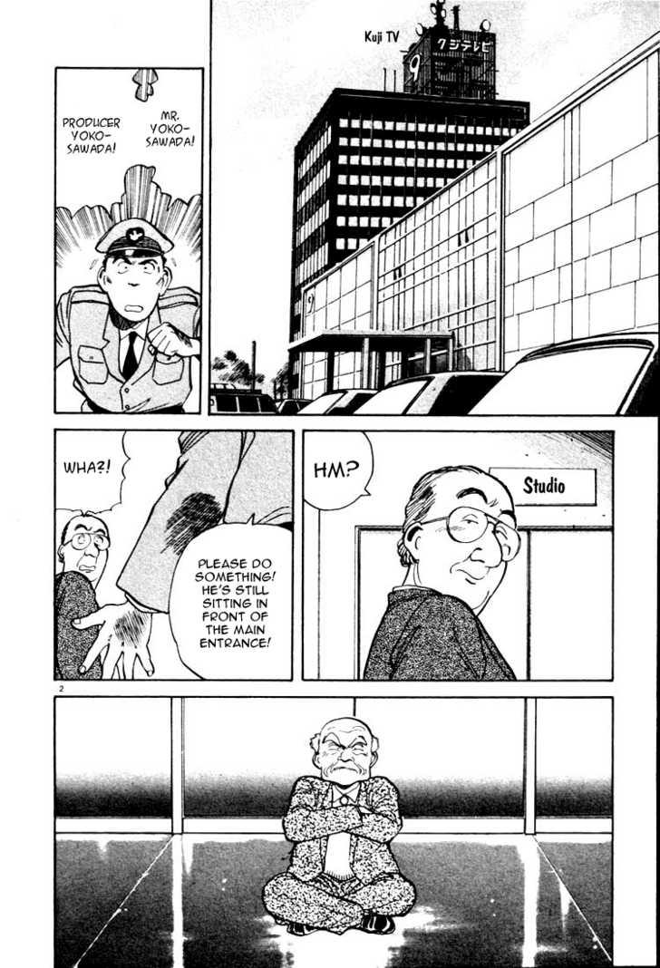 Yawara! 13 Page 2