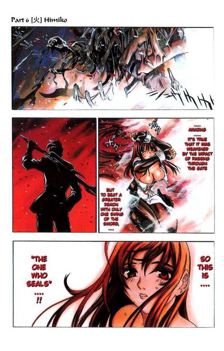 Himiko-Den 6 Page 1