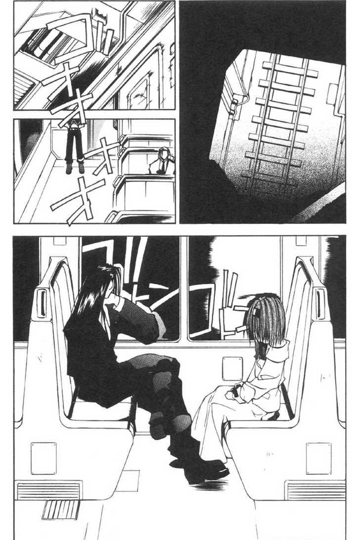Tokyo Underground 32 Page 2