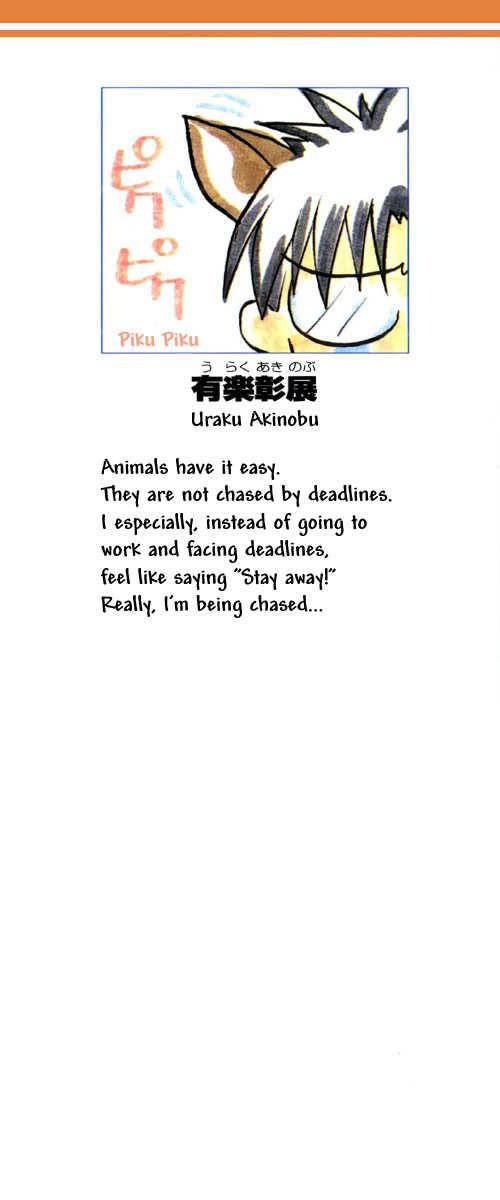 Tokyo Underground 36 Page 2