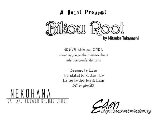 Bikou Root 1 Page 1