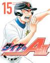 Daiya no A - Act II