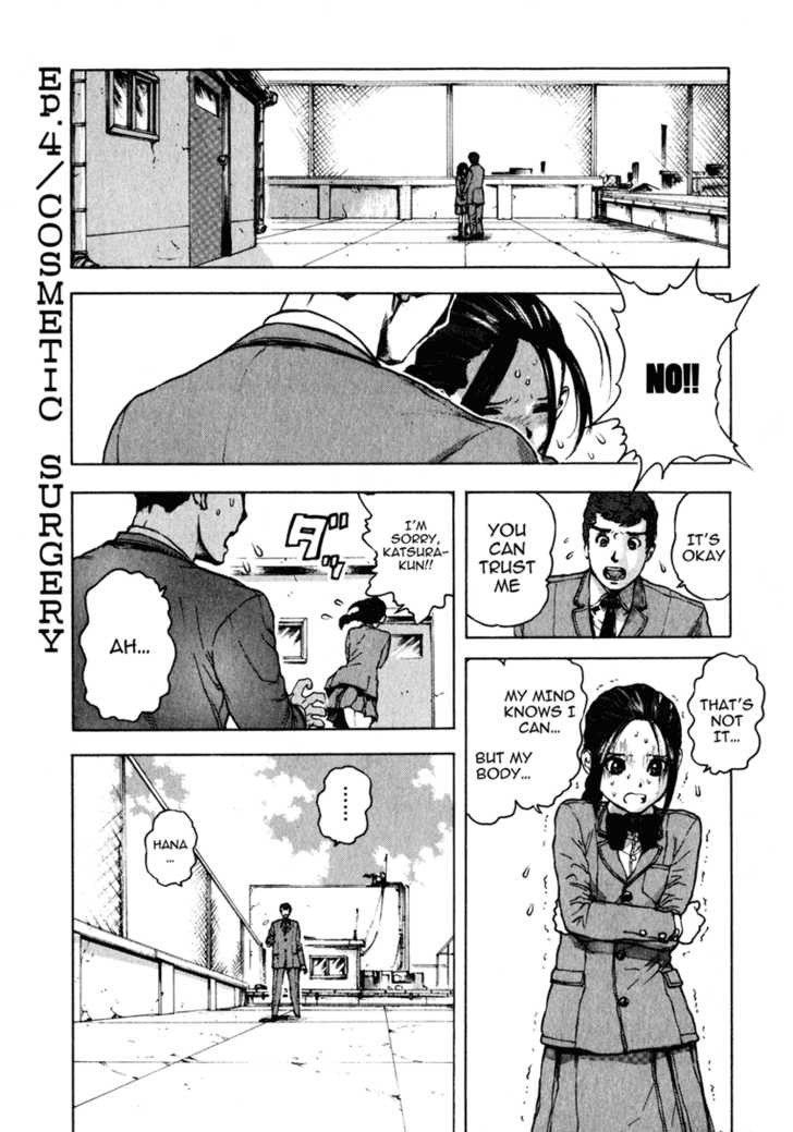 Franken Fran 4 Page 1