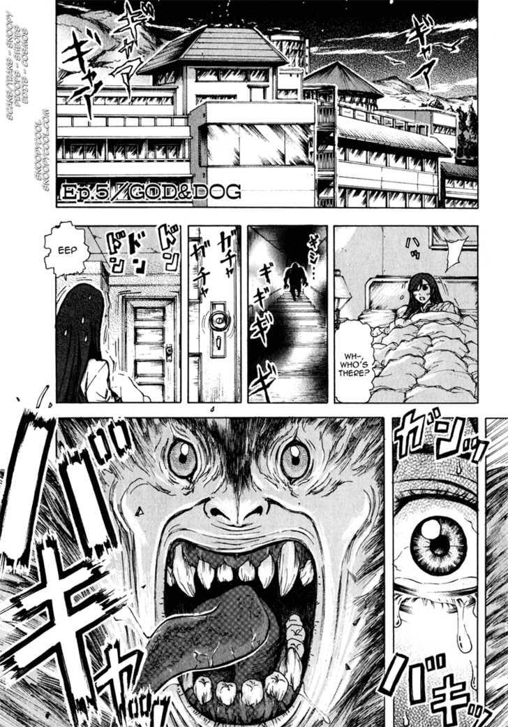 Franken Fran 5 Page 1