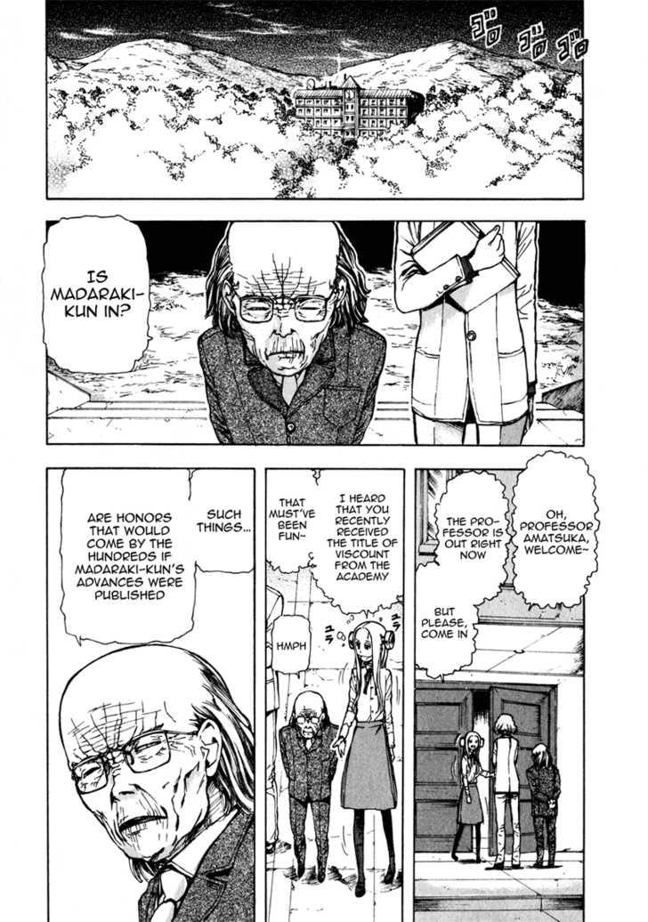 Franken Fran 5 Page 3