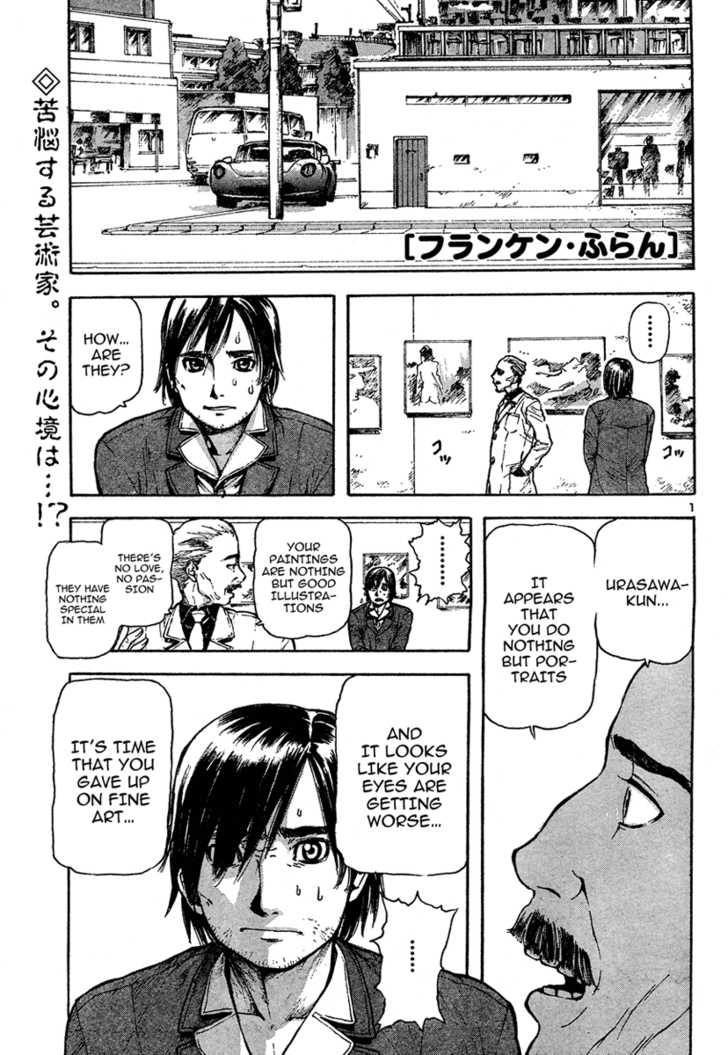 Franken Fran 8 Page 1