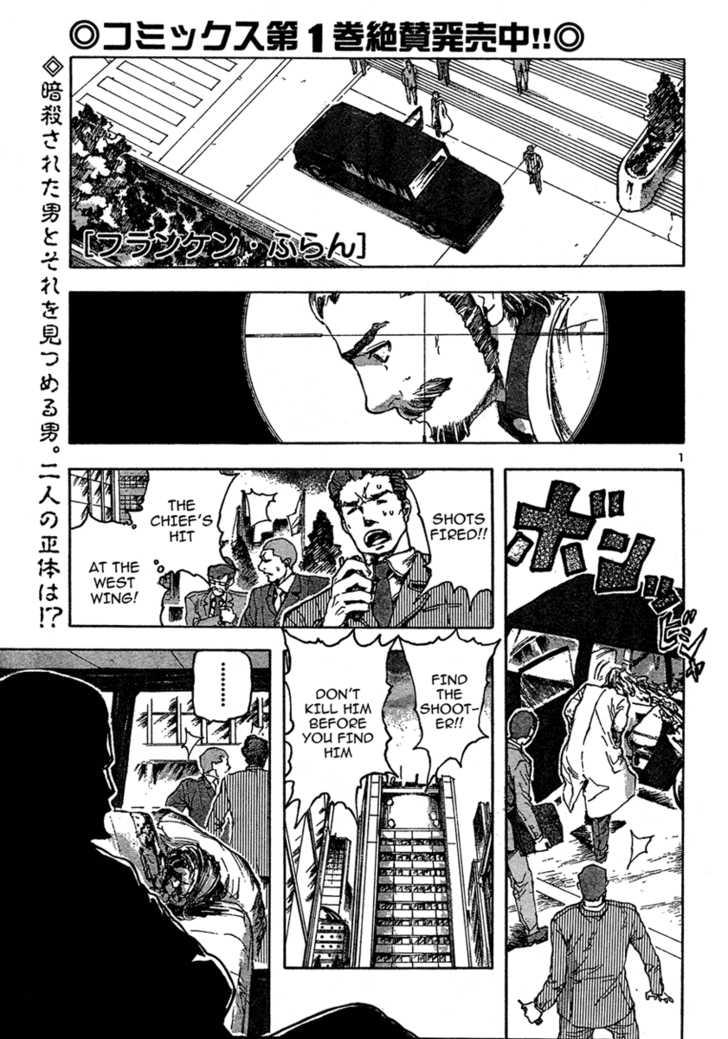 Franken Fran 9 Page 1