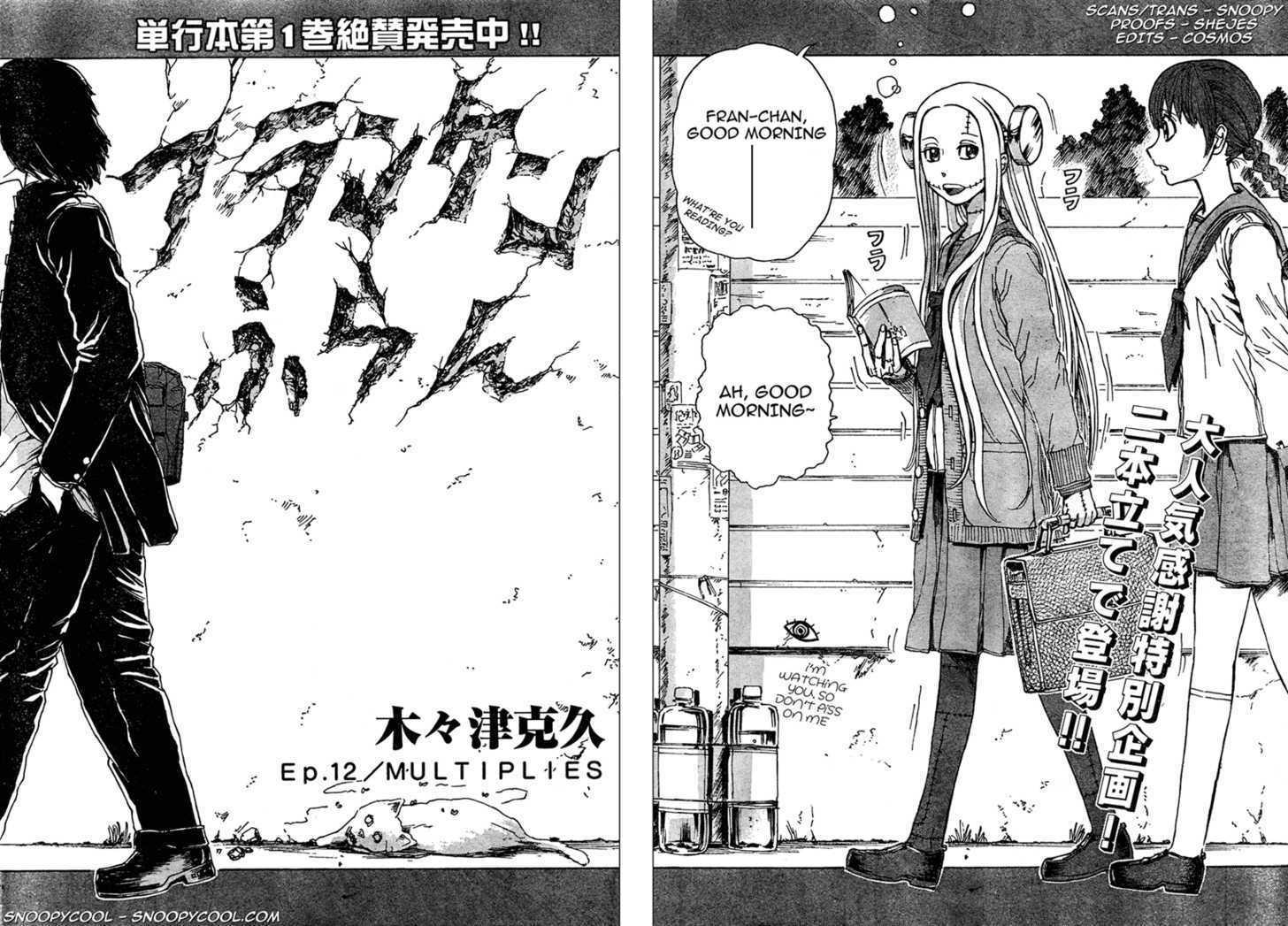 Franken Fran 12 Page 2