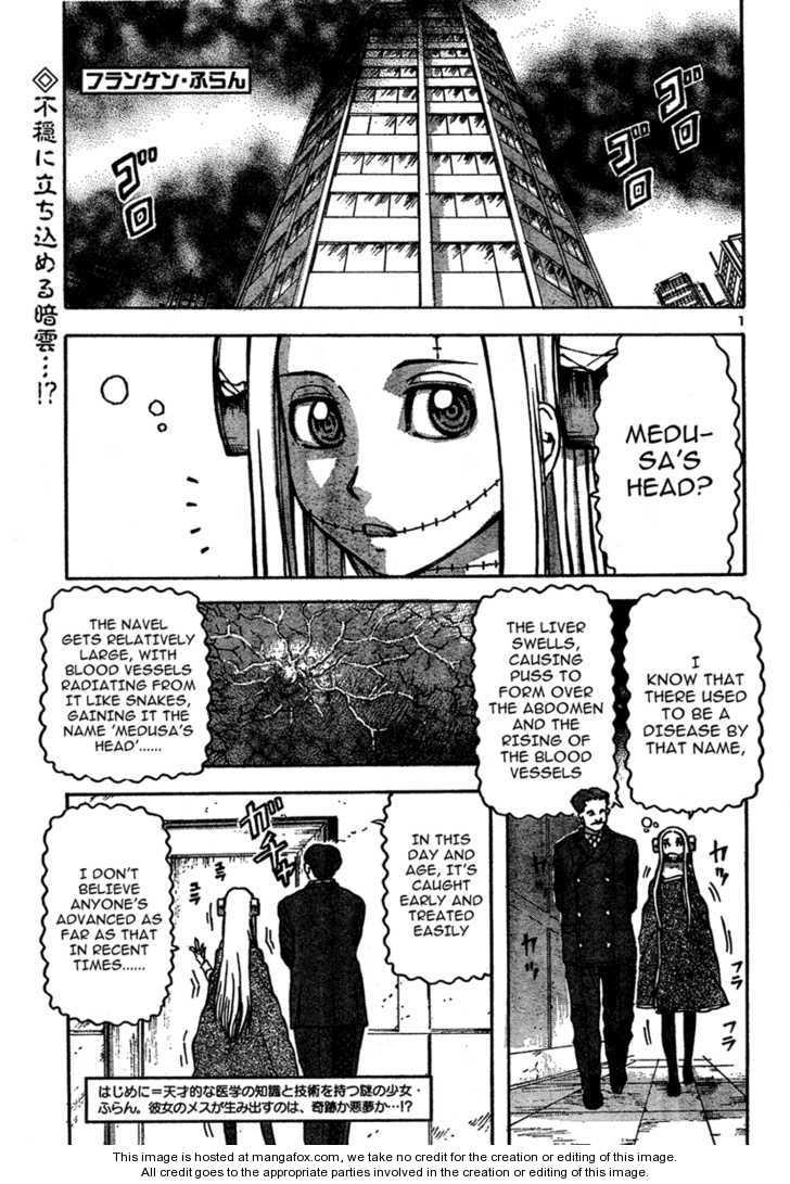 Franken Fran 22 Page 1