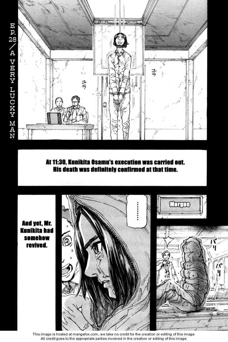 Franken Fran 28 Page 1