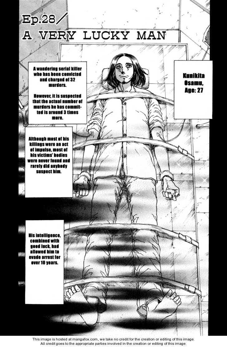 Franken Fran 28 Page 2